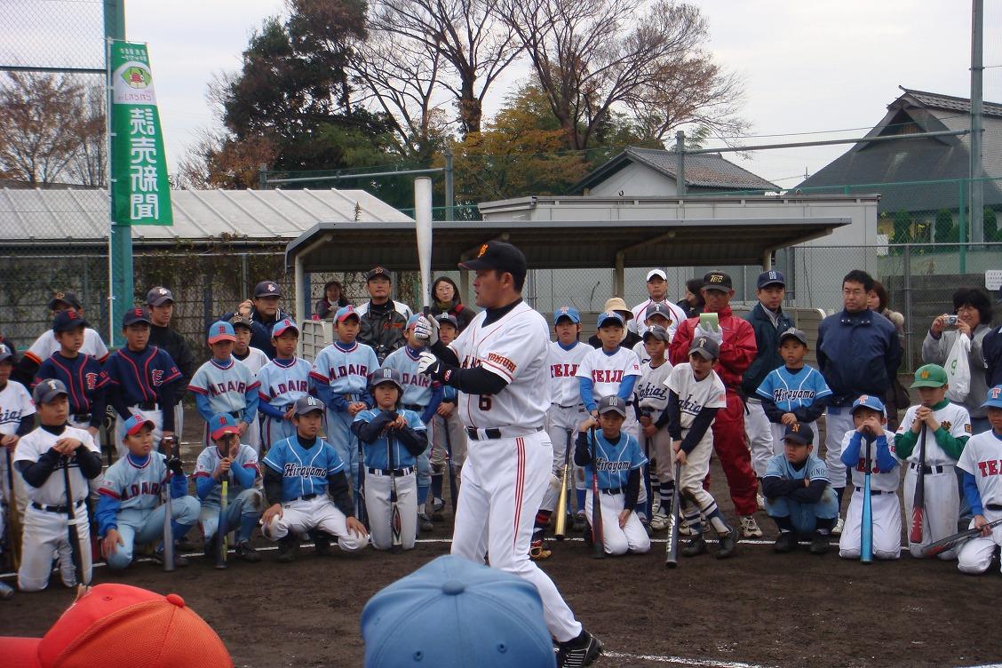 091205 野球教室①