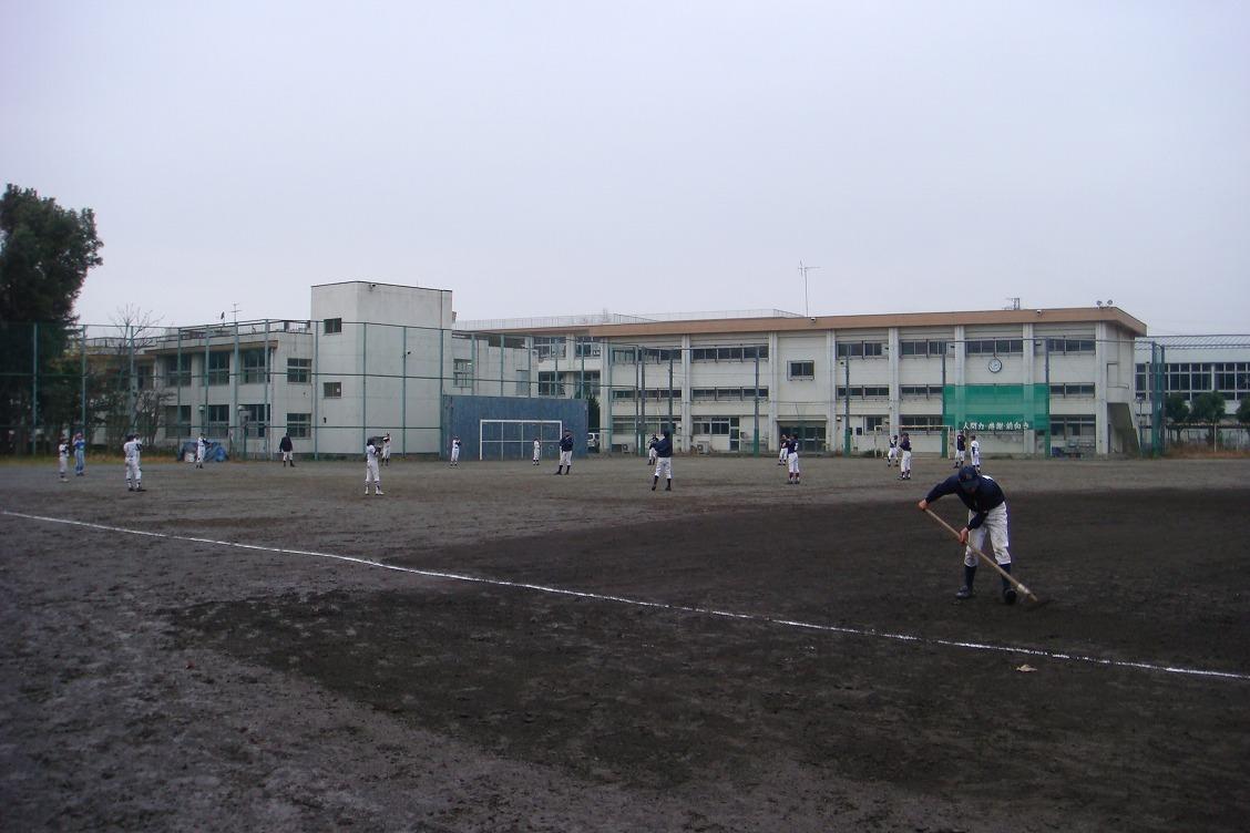 091205 日野高校②